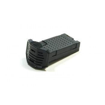 Аккумулятор Li-Pol 1000mAh 3.7V (запчасть для квадрокоптера Wowitoys H4821)