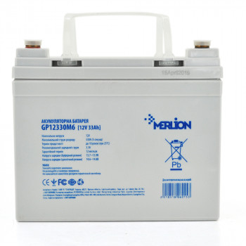 Аккумуляторная батарея MERLION AGM GP12330M6 12 V 33 Ah White / Black